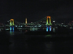 20071231_rainbow_bridge
