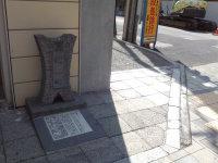 20090423_shizuoka