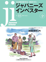 20090430_ji61hyoshi