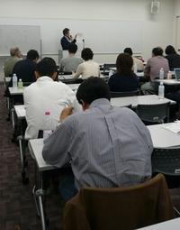 20090530_sanmeigaku