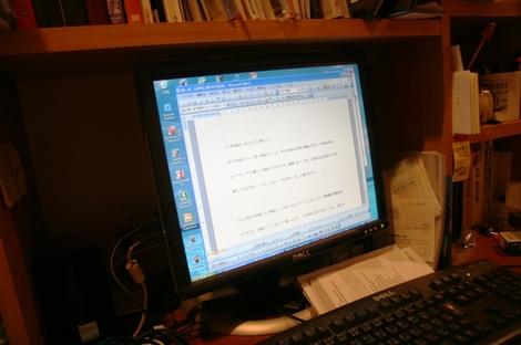 20090712_draft