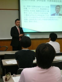 20090713_gakusei