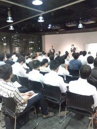 20090730_seminar