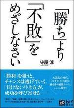20090813_fuhai_1_2
