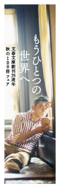 20091004_shiori04_2