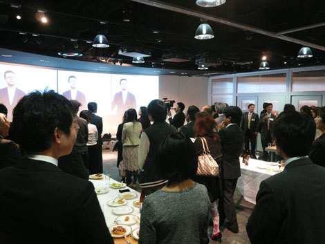 20100119party
