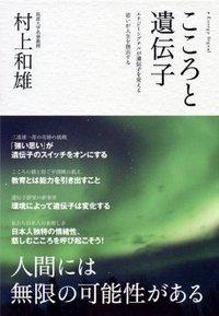 20100302_kokoro_2