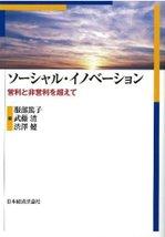 20100527_social_2