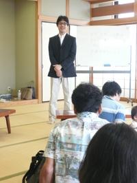 20100704_papamama_ushiroda_2