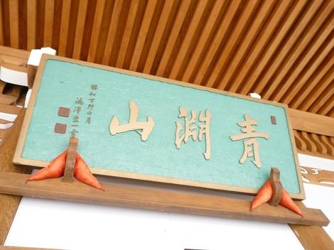 20100806_2_kachimei