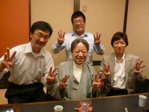 20100828_wahei