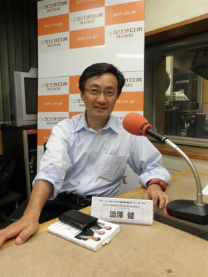 20101003_radionippon3