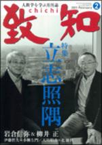 20110115chichi