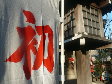 20110111_hatsu