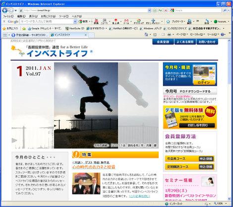 20110111investlife