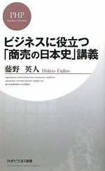 20110114_history