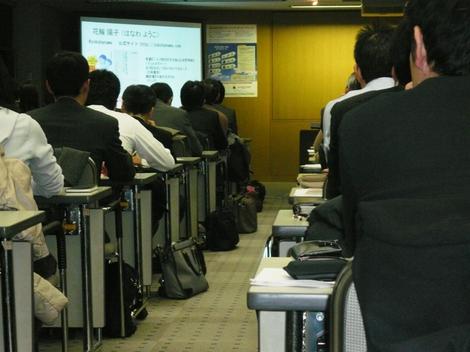 20110128_nikkei_osaka1
