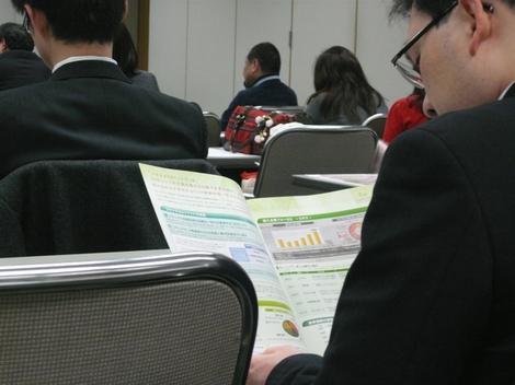 20110128_nikkei_osaka_panfu