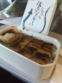 20110219_nagoya