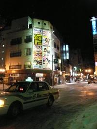 20110225_kitami_roppongi_2
