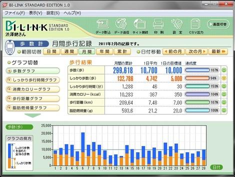 2011031_walk