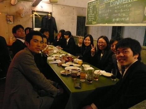 20110302_okinawa5