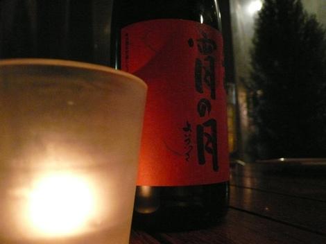 20110502_fukko1_2