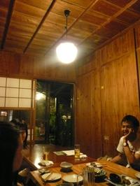 20110514_ashibiuna1