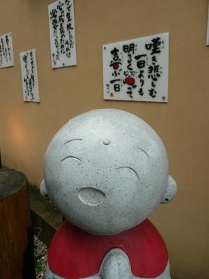 20110611_egao_3