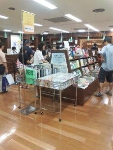 20110716_bookstore1_2