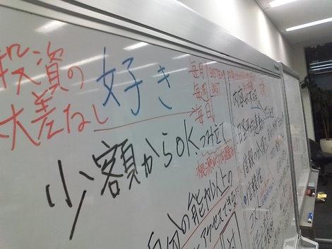 20110719_soukaijuku1_2
