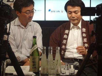 20110915toshimaya1_2