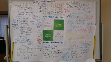 20111002_social_6