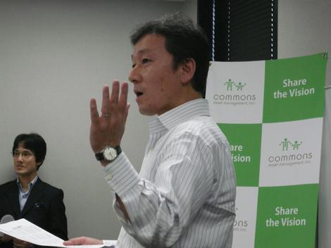 20111015_nagoya2_2