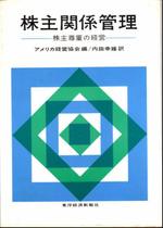 20111027_book2_2