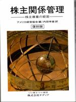 20111027_book3