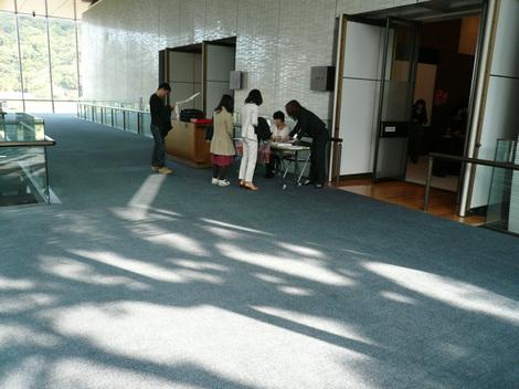 20111120_seminar_room