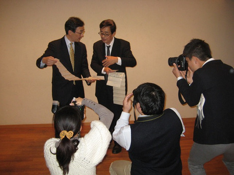20121203_nara_masaoka1