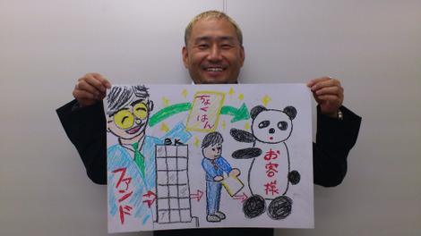 20111222_chokuhan