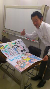 20111222_hashinaga