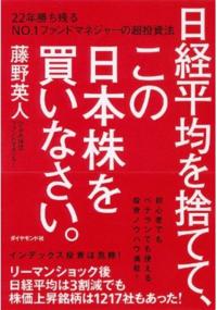 20120207_active