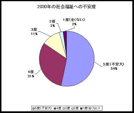 20120402_fuan