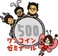20120419_yamanote_3