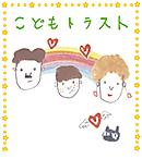 20120501_child
