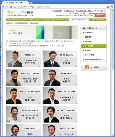 20120507newsite3
