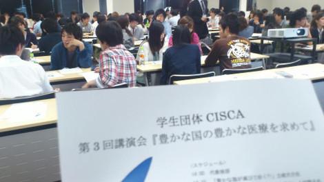 20120520_cisca