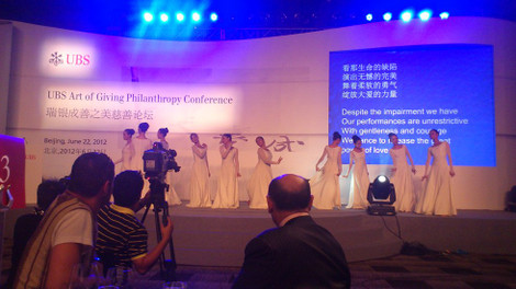20120622_beijing_3
