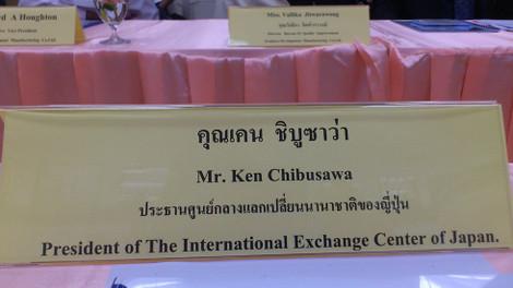 20120712_bangkok_2