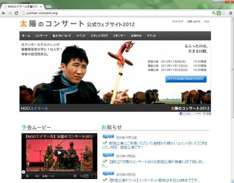 20121113_yuimar