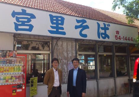 20121118_miyazato